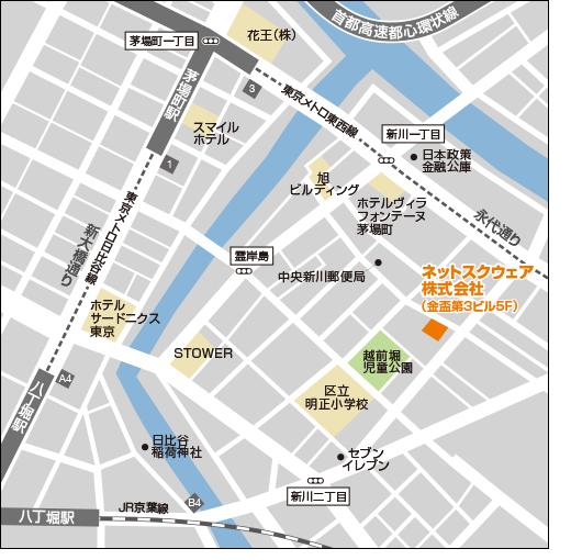 本社アクセス・地図